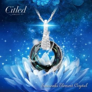 Citled Crystal Necklace Swarovski Platinum