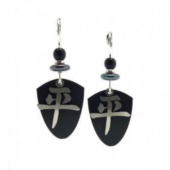 ADAJIO Sienna Chinese Character Earrings