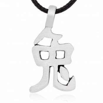 Dan's Jewelers Chinese Zodiac Necklace Pendant Rabbit Character- Fine Pewter Jewelry - C611176H259